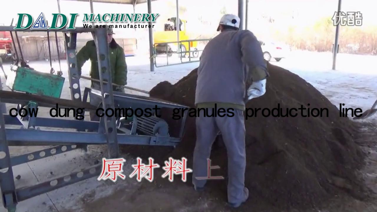 Organic Fertilizer Rotary Drum Cooler